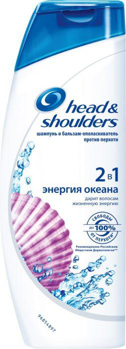 Шампунь против перхоти Head & Shoulders 2 в 1 Ocean Energy 400 мл