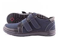 Туфли мужские Синие Супер цена-качество., фото 1