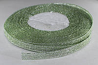 Лента люрекс(парча). Цвет - зелёный дайкири. Ширина - 0,7 см, длина 23 м