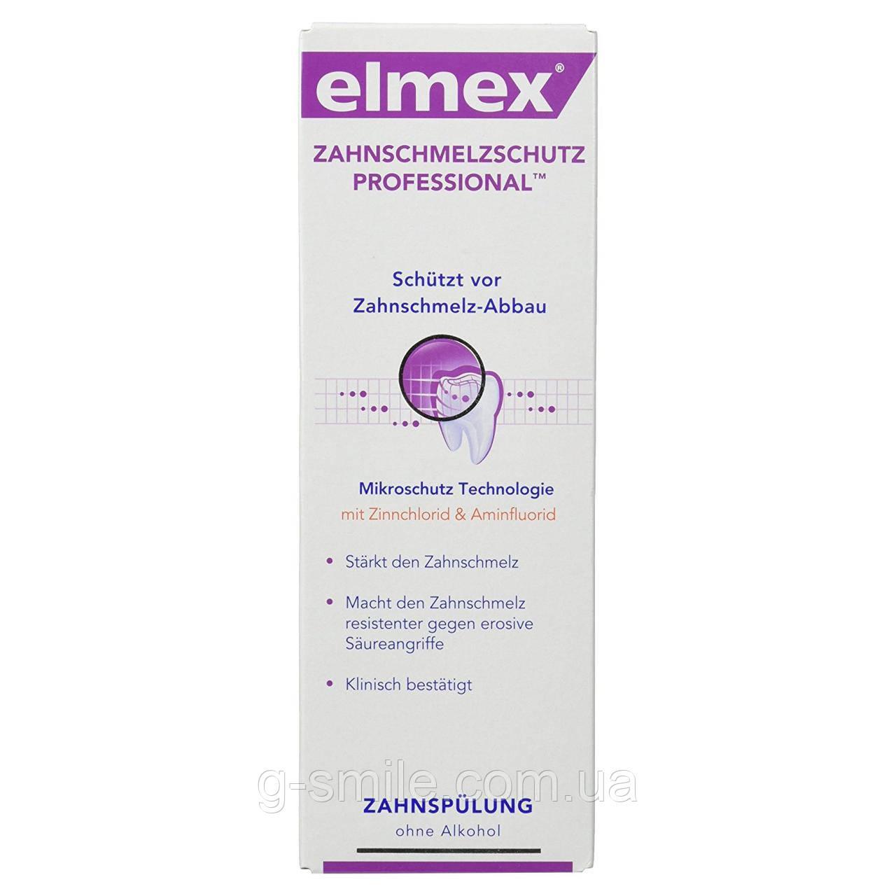 Ополаскиватель для полости рта Elmex Zahnschmelzschutz Professional 400 ml