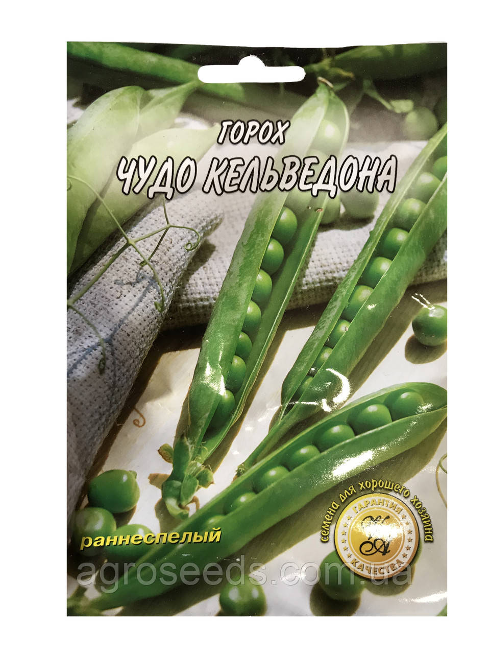 Насіння гороху Диво Кельведона 20 г