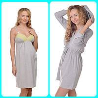 Комплект для беременных и кормящих мам GREY , серый меланж, фото 1