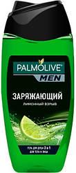 Акція -25% Гель для душа 2 в1 Palmolive для мужчин Лимонный взрыв 250 мл