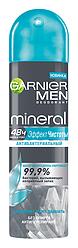 Акція -20% Антиперспирант GARNIER MEN Deodorant Mineral Эффект Чистоты, 150мл