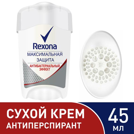 Акція -13% Антиперспирант крем-стик Rexona Антибактериальный эффект 45 мл
