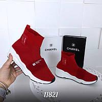 Женские высокие кроссовки красные Balencia_a