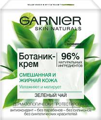 Акція -20% Ботаник-крем для лица Garnier Skin Naturals с экстрактом зеленого чая 50 мл