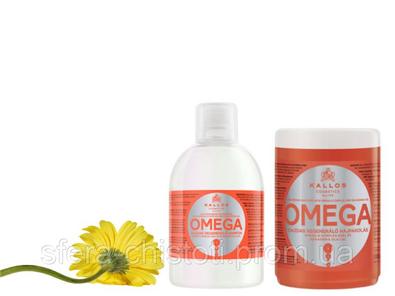Набор для волос «Kallos Omega-6»