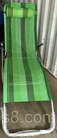Складной шезлонг сетчатый, длина 180 см.