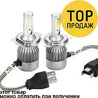 Светодиодные LED автомобильные лампы H4 / Лампы для автомобиля