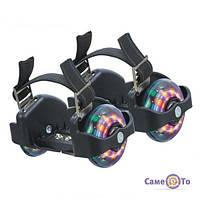 Роликовые коньки купить дешево, роликовые коньки купить, Flash roller, flashing roller, св 6000224