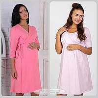 Комплект для беременных и кормящих мам PINK, розовый, фото 1