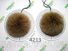 Меховой помпон Песец,Т. бежевый, 10 см, пара 4213, фото 2
