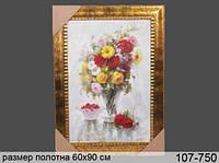 КАРТИНА В РАМЕ 60Х90СМ