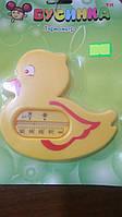 Термометр для воды и воздуха Утка  Бусинка