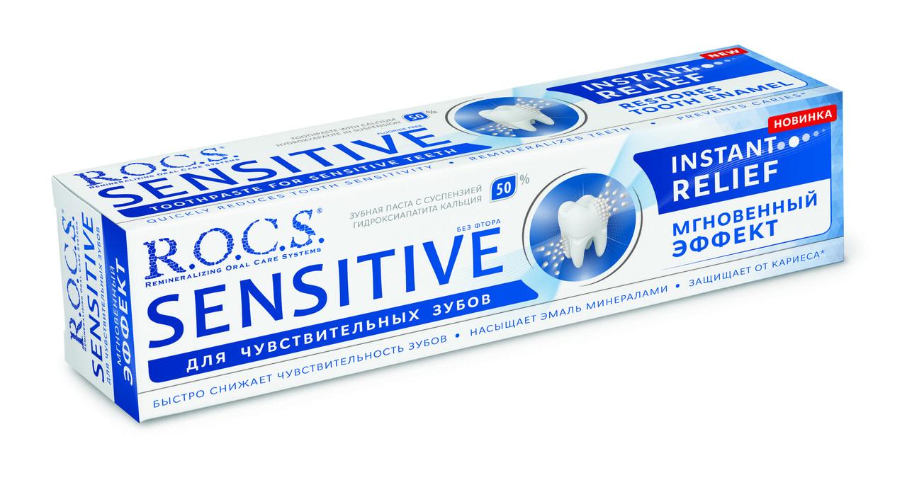 Акція -10% Зубная паста R.O.C.S.  Sensitive Instant Relief, 94г
