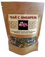 Чай с имбирем 100 г