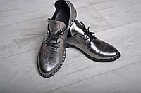 Серебристые Кожаные женские туфли на шнурках