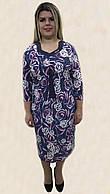Платье № 128, Р. 54-62