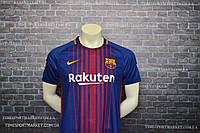 Футбольная форма Барселона домашняя Месси 2017-2018 оригинальное качество