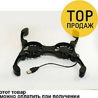 Подставка для ноутбука кулер ErgoStand 3159 осьминог /  аксессуары для ноутбука