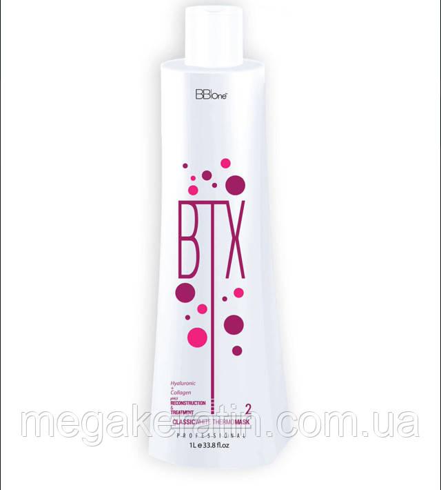 BTX Classic WHITE THERMO Mask  шаг 2, объем 1000 мл. BBone