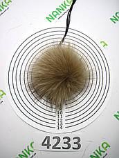 Меховой помпон Песец,Т. бежевый, 6 см, 4233, фото 3