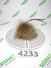 Меховой помпон Песец,Т. бежевый, 6 см, 4233, фото 2