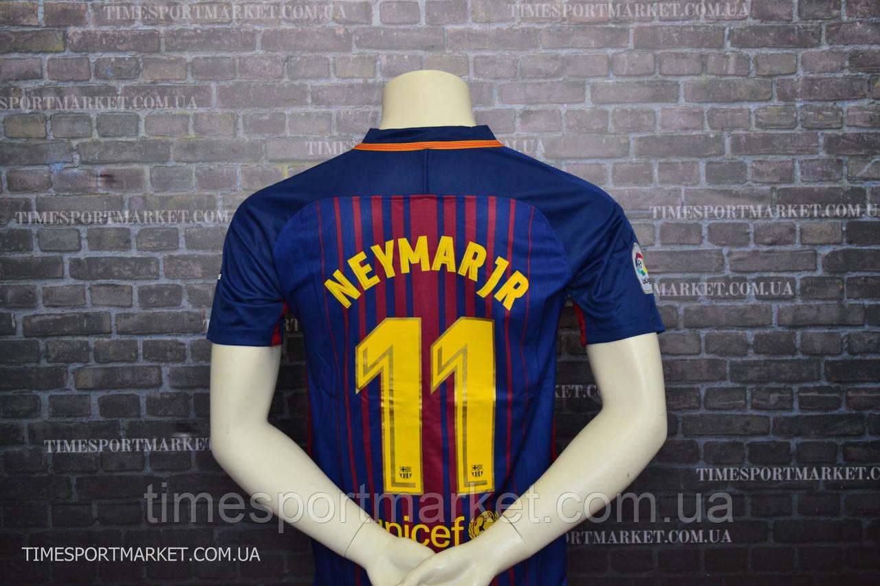 Футбольная форма Барселона домашняя Неймар 2017-2018 (Реплика)