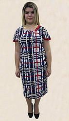 Платье № 140, Р. 54-62