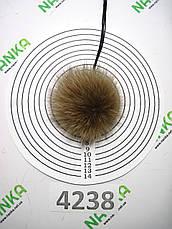 Меховой помпон Песец,Т. бежевый, 7 см, 4238, фото 2