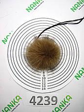 Меховой помпон Песец,Т. бежевый, 7 см, 4239, фото 2