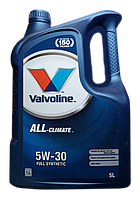 Масло моторное VALVOLINE ALL CLIMATE 5W-30 (FULL SYNTHETIC), 5л