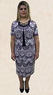 Платье № 141, Р. 54-62