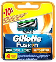 Картридж для бритья для бритья Gillette Fusion ProGlide Power 4 шт