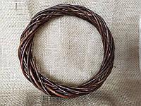Основа для венка из лозы Коричневый 20 см.