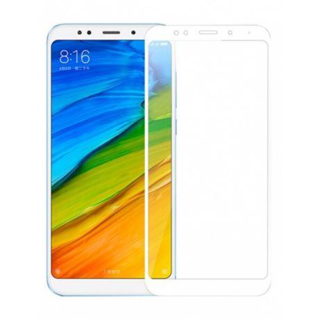 Защитное стекло 5D для  Xiaomi Redmi 5   (White)