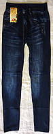 Лосины под джинс 14-18 лет Юниоры™Ласточка, фото 1
