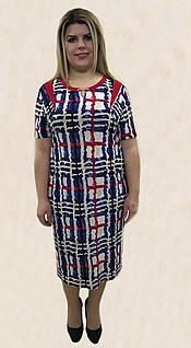 Платье № 143, Р. 54-62