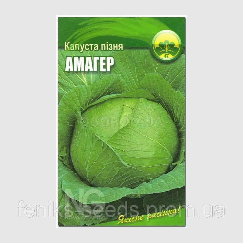 Семена капуста Амагер 1г. ТМ Ogorod
