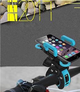 Держатель для телефона на руль велосипеда, с диаметром трубы до 4,5 см.