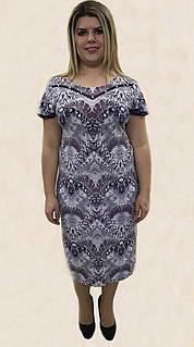 Платье № 144, Р. 54-62