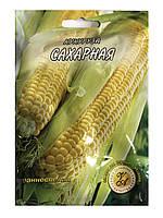 Семена кукурузы Сахарная 20 г