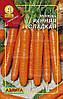 Семена Морковь Ранняя Сладкая  300 дражже Аэлита