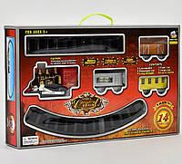 Детская железная дорога свет, звук, на батарейке. Игрушка с поездом для мальчиков и девочек