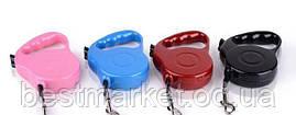 Поводок Рулетка для Собак с Кнопочным Блокиратором Retractable Dog Leash Длина 3 м