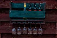 Настенная полка для вина и бокалов, фото 1