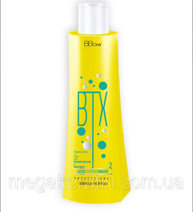 BTX ACID THERMO Mask  шаг 2, объем 500 мл. BBone