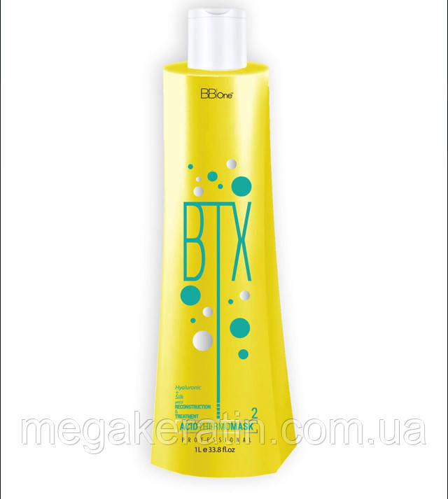 BTX ACID THERMO Mask  шаг 2, объем 1000 мл. BBone