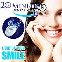 Безопасная Система для Отбеливания Зубов 20 Minute Dental White